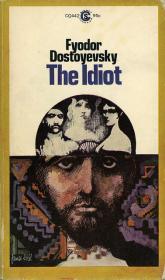 Фёдор Достоевский - Идиот #5