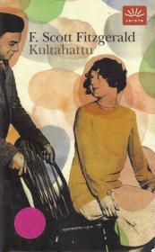 """Финская обложка """"Гэтсби"""" от Loisto"""