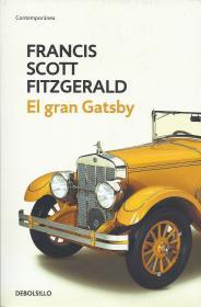 Фрэнсис Скотт Фицджеральд - Великий Гэтсби (испанская обложка)