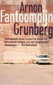 Нидерландская обложка Грюнберга
