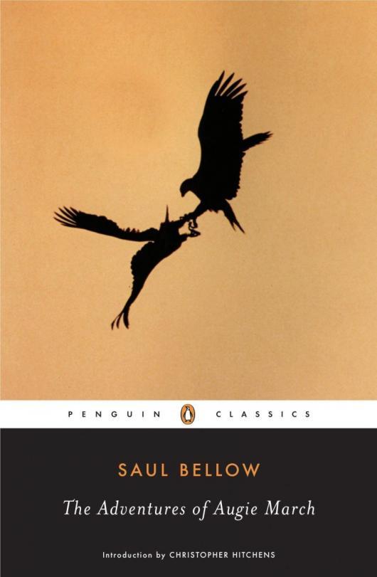 Сол Беллоу «Приключения Оги Марча» (обложка)