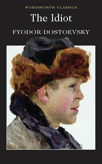 Фёдор Достоевский - Идиот #12