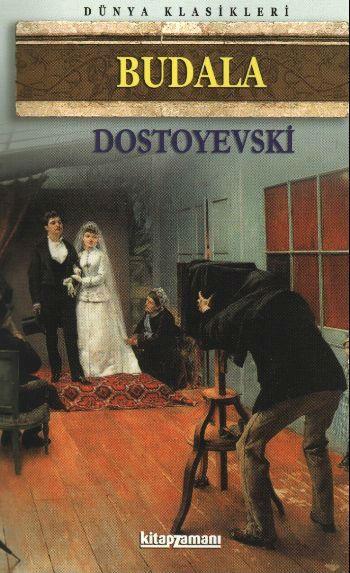 """Обложка """"Идиота"""" Фёдора Достоевского"""