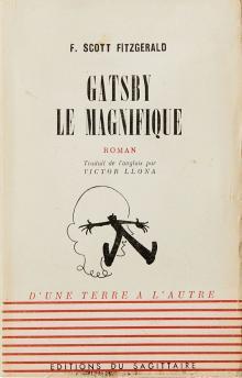 """Французская обложка """"Великого Гэтсби"""""""
