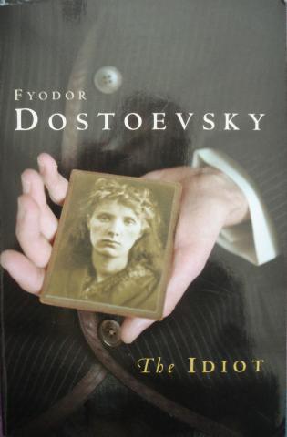 Фёдор Достоевский - Идиот #14