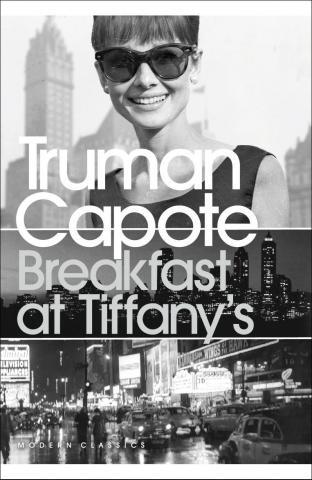 """Превосходная американская обложка к """"Завтраку у Тиффани"""" от Penguin"""