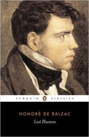 Оноре де Бальзак «Утраченные иллюзии» (обложка)