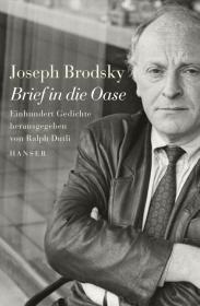 Немецкое издание Иосифа Бродского