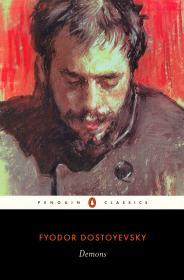 """Обложка """"Бесов"""" Достоевского от издательства Penguin"""
