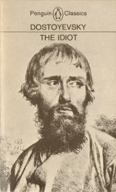 Фёдор Достоевский - Идиот #8