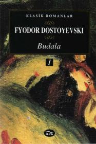 """Турецкая обложка """"Идиота"""" Достоевского"""
