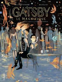 """""""Великий Гэтсби"""" от Éditions Gallimard"""