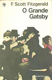 "Ретро-обложка ""Гэтсби"" из Португалии"