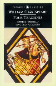 Обложка сборника Шекспира