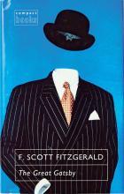 """Американская обложка """"Великого Гэтсби"""" Фицджеральда #14"""