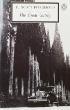 """Американская обложка """"Великого Гэтсби"""" Фицджеральда #20"""