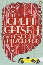 """Американская обложка """"Великого Гэтсби"""" Фицджеральда #22"""
