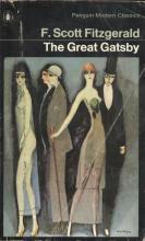 """Американская обложка """"Великого Гэтсби"""" Фицджеральда #3"""