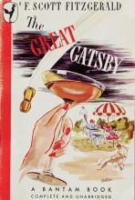 """Американская обложка """"Великого Гэтсби"""" Фицджеральда #5"""