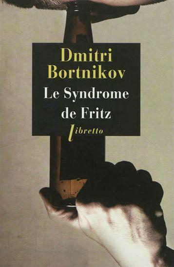 Дмитрий Бортников - Синдром Фрица #1 (Обложка)