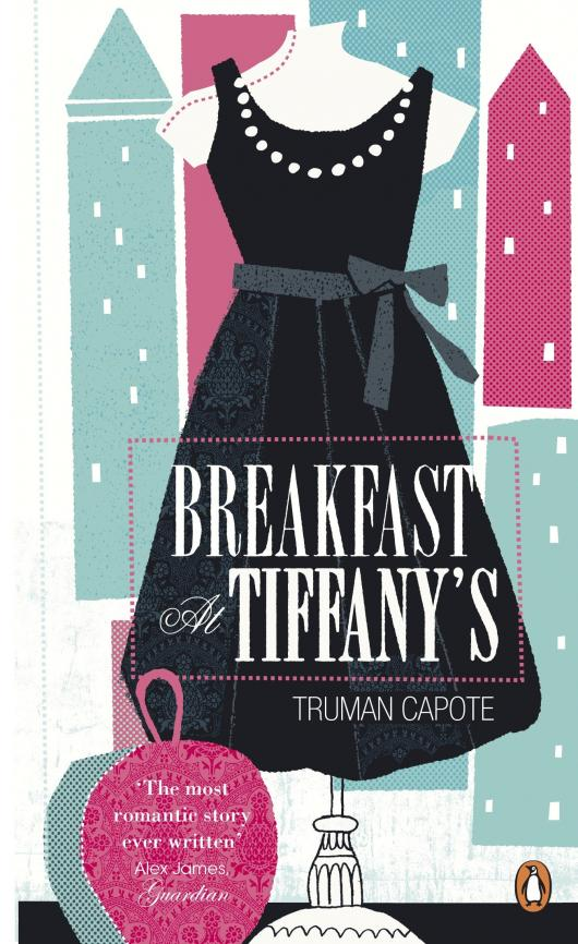 "Обложка ""Завтрака у Тиффани"" Капоте прямиком из Америки"