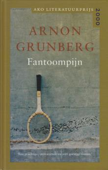 """Нидерландская обложка """"Фантомной боли"""" Арнона Грюнберга"""